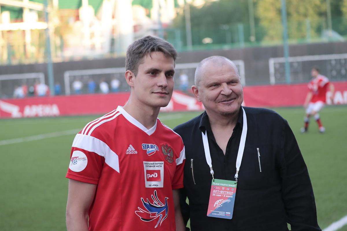 Футбольно-музыкальный фестиваль «Арт-футбол».