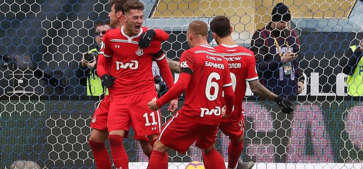 РПЛ. «Динамо» продолжило неудачную серию без побед.