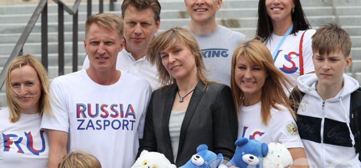 ХХХ Всероссийский олимпийский день
